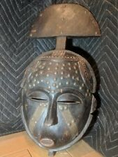 Yaure Mask with Metal Decorations from Ivory Coast — Authentic Wood African Art