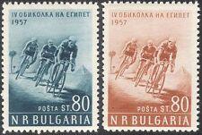 BULGARIA 1957 bicicletta/moto/Racing/Sport/PIRAMIDE/Palma Set 2v (n28992)
