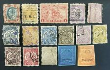 South Africa - Transvaal Collection up to 5s