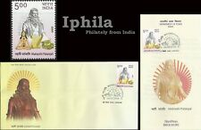 Maharishi Patanjali Ayurveda India Medicine FDC Folder Ayurvedic Medical Health