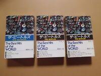 The Beatles cassette tape set japan  japanese