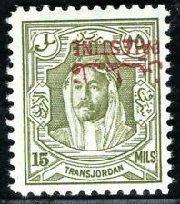 More details for transjordan *palestine* occ sgp9a 15m inverted overprint error mint mnh ygreen29