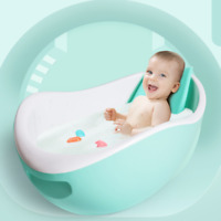 Baby Kids Bath Tub With Temperature Monitor and Support Seat Extra Large Size