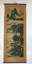 More details for vintage chinese bamboo wall hanging scroll hand painted signed mountains trees