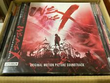 X-Japan - We Are X OST Red & Blue Translucent 2LP 33⅓rpm (完全生産限定盤)