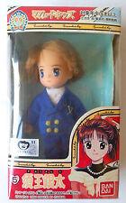 Bandai Marmalade Boy Kids 1994 Suou Ginta school uniform mini doll #5