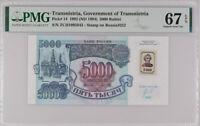 Transnistria 5000 Ruble 1992 / 1994 P 14 Superb Gem UNC PMG 67 EPQ