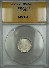 1930 USSR Russia 10K Kopecks Silver Coin ANACS MS-64