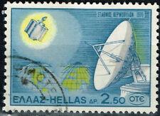 Greece Space Communication Sattelite and Radar stamp 1970