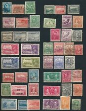 Newfoundland **47 MH & USED (1896-1943)**; NICE EARLY ISSUES; CV $90+