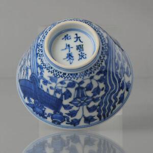 Vintage Bowls 5 Pcs GDR Zodiac Sign Lion Capricorn Maritim soup Bowls porcelain blue Bowl 80S 70s Bowls Salad bowls set