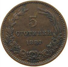 BULGARIA 5 STOTINKI 1881 #s19 615