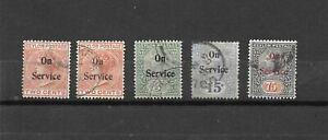 CEYLON - 1899 OFFICIAL, SG O18 - O21  Used