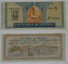 2655) Biglietto Lotteria Automobilistica di Tripoli 1936  XIV