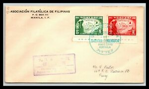GP GOLDPATH: PHILIPPINES FIRST DAY COVER CV793_P21