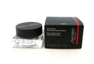Shiseido Ginza Tokyo Minimalist Whippedpowder Blush ~ 08 Kokei  ~ .17 oz ~ BNIB