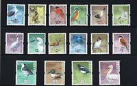 China Hong Kong 2006 Bird Definitive Full stamps set