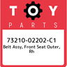 73210-02202-C1 Toyota Belt assy, front seat outer, rh 7321002202C1, New Genuine