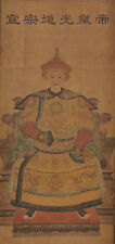 chinese old painting scroll emperor daoguang Qing Dynasty vintage antique.(道光)