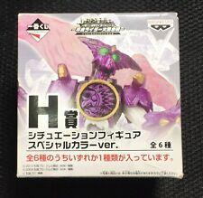 """Vintage Masked Kamen Rider 555 FAIZ  Action Figure  3.5"""" Banpresto   In Seald"""