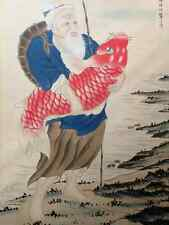 """Excellent Chinese Hand Scroll Painting """"漁樂圖"""" By Ren Bonian 任伯年"""