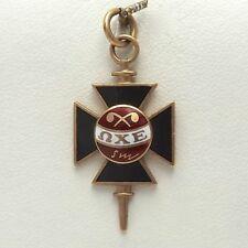 Omega Chi Epsilon 10K Gold Enamel Maltese Cross Watch Fob Charm Pendant
