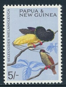1964-1965 PAPUA NEW GUINEA 5/- BIRD FINE MINT MNH SG70