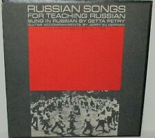 Getta Petry - Russian Songs for Teaching Russian LP Record Yellow Color Vinyl