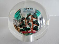 Vintage Chinese Art Glass Paperweight Reverse Painted Great Wall