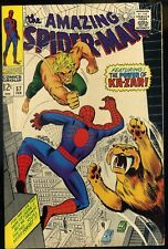 Amazing Spider-Man #57 VF/NM