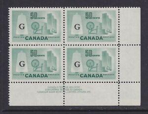 Canada Scott O38a XF MNH 1961 50¢ Textiles Flying G Plate 1 LR Block CV $35.00