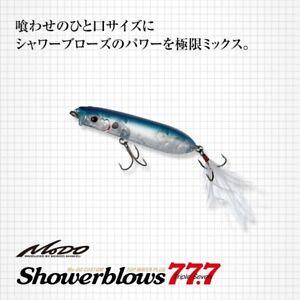 EVERGREEN Showerblows 77.7 0.32 oz Produce By Morizo Shimizu Pencil Choose Color