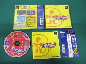 PlayStation -- BASEBALL PRO NAMI KUSAYAKYU -- PS1. Japan. Spine card. 32031