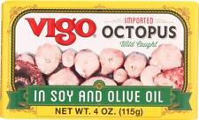 Squid In Olive Oil Jumbo (10 - 4 OZ)