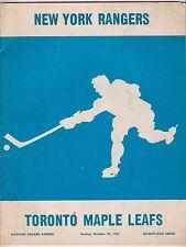 1967 NEW YORK RANGERS VS TORONTO MAPLE LEAFS NHL PROGRAM MSG 10/29/67 VG COND
