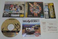 USED Sega Saturn Guardian Heroes 90319 JAPAN IMPORT