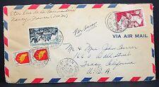 France airmail cover to California usa par quelques poste aérienne paire lettre (i-6281+