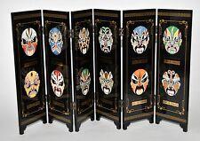 Boxed Oriental Facial Opera Masks Folding Screen