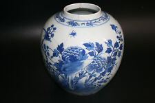 Large Antique Chinese Porcelain Hand Painted Blue & White Flower Jar Vase Marks