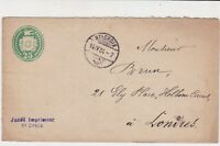 Switzerland 1884 St Croix Cancel Stamps Cover to London England Ref 25812
