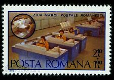 1979 Post office,sorting letters by postal code,Stamp Day,Romania,Mi.3665,MNH