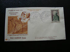 FRANCE - enveloppe 1er jour 20/3/1954 (journee du timbre) (cy69) french