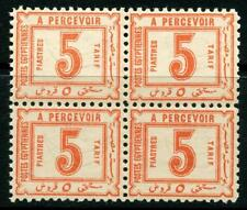 Egypt Postage Due 5pi Block of 4. 1884 SGD61x. MNH Watermark impressed on Face