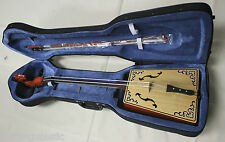 It will be in stock soon! Morin khuur, matouqin, concertmaster instrument