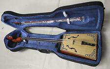 Master Buhe's Morin khuur, matouqin, Mongolian cello, concert master instrument