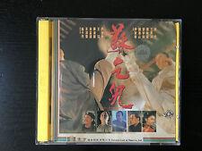 Heroes Among Heroes - Donnie Yen, Wong Gok, Fennie Yuen - RARE VCD