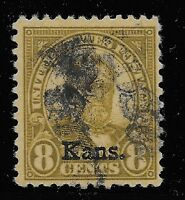 US Scott #666, Single 1929 Grant 8c FVF Used