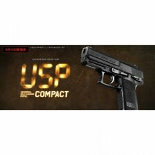 Tokyo Marui H & K USP COMPACT 18 years old and over gas blowback