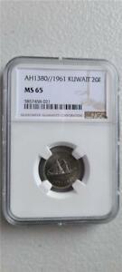 Kuwait 20 Fils AH 1380 1961 NGC MS 65
