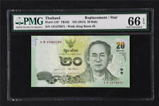 2013 Thailand 20 Baht Banknote, P-118*, Sign 87, PMG 66 EPQ Gem UNC, REPLACEMENT